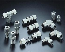 转接头 (2mm 3mm 4mm 1/16 1/8两通三通等径变径转换接头)