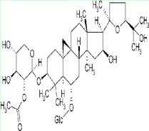 Astragaloside Ⅱ/黄芪皂苷 II(84676-89-1,C45H72O16)98.5%  纯化研发定制