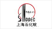 <span>上海石化院</span>